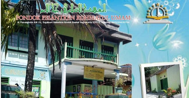 Mengenal Lebih Dekat Pesantren Rohmatul Umam, Bantul, Pondok Pesantren, Pesantren di Indonesia, NU, Pesantren NU, Pesantren Modern, Pesantren Salaf, Sekolah Alam