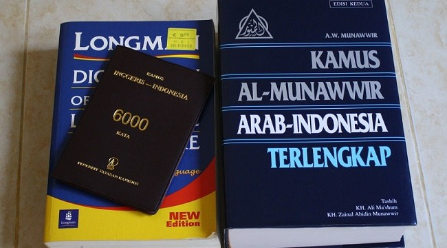 Download Kamus Al Munawwir (Arab-Indonesia)