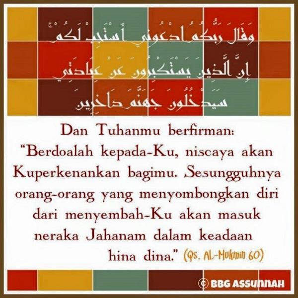 3 Waktu Mustajab untuk Berdoa di Bulan Ramadhan - Cyber Dakwah