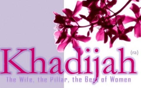 khadijah1