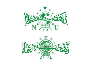Download Logo NU berbentuk Vector CorelDraw (CDR), AI, PDF, JPG dan PNG