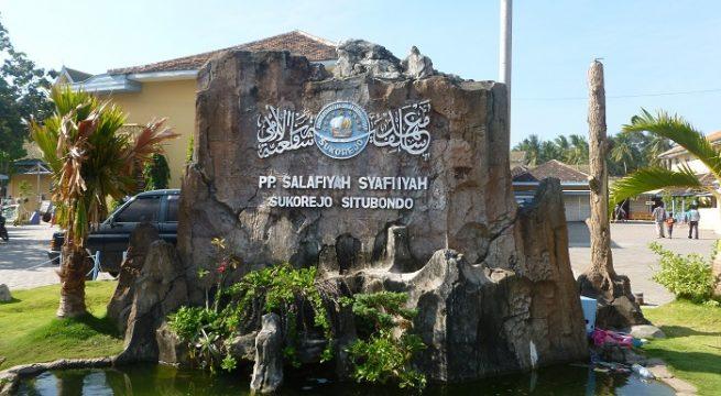pp-sukorejo