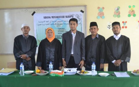 Sidang Munaqasyah Skripsi STAI Darul Hikmah