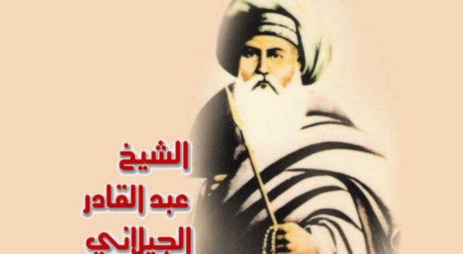 "Pesan Syekh Abdul Qadir al-Jilani Agar hati-hati menyebut ""kafir"""